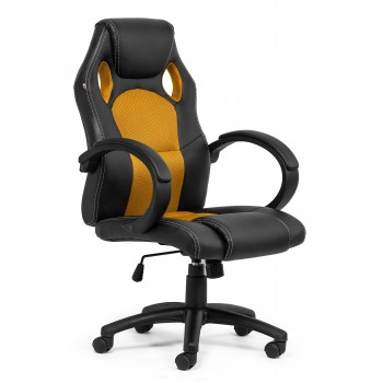MY SIT Office Chair Racing Chair Gold Synthetic Leather – Bild 9